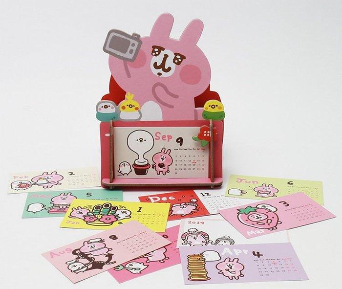【UNIPRO】卡娜赫拉的小動物 粉紅兔兔 小雞 P助 愛自拍 2019 年曆置物架 桌曆 Kanahei's saml