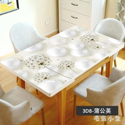 ZIHOPE 3D系列防燙PVC餐廳家用餐桌方形隔熱墊厚桌墊ZI812