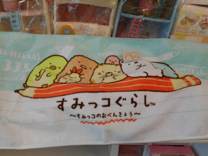 ~~凡爾賽生活精品~~全新日本進口角落生物造型大毛巾