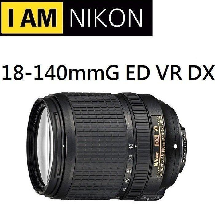 ((名揚數位)) Nikon AF-S DX 18-140mm f3.5-5.6 G ED VR 平行輸入 保固一年