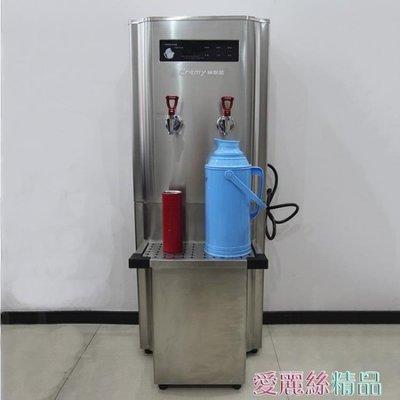 促銷打折 飲水機步進式開水器商用不銹鋼電熱開水機全自動燒水爐單位飲工廠大容量 免運下殺