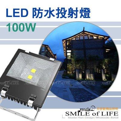 LED 100W 高亮度 全電壓110vV~220V 戶外防水投射燈 可取代傳統鹵素燈450W☆司麥歐LED精品照明
