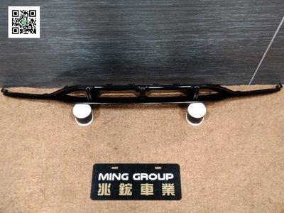 【MING GROUP國際】BENZ W205 ED1後下巴