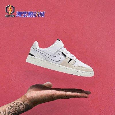 Fly Sneaker體育運動裝備Nike/耐克 SQUASH-TYPE 解構魔術貼中大童運動休閒板鞋CJ4120-100