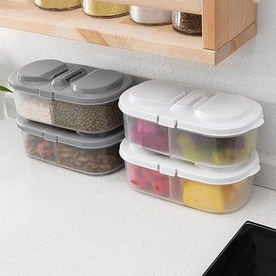 現貨 收納盒 分類盒 保鮮盒 旅行 保鮮 旅遊 密封 收納 廚房 冰箱 五穀❃彩虹小舖❃ 【S14-1】雙格雙蓋儲物盒