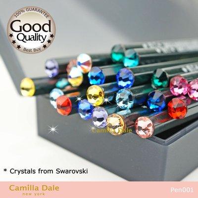 光芒水鑽鉛筆 利百代 9800 採用施華洛世奇水晶元素2B兩打(24支) 含一個精緻筆盒【免運費】
