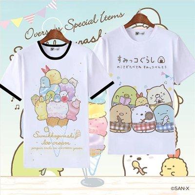 【瘋狂夏折扣】角落生物T恤可愛貓咪白熊企鵝炸豬排二次元動漫周邊短袖衣服童裝