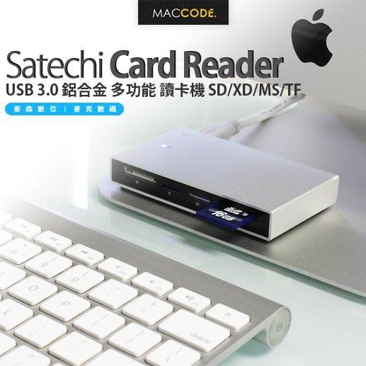 Satechi USB 3.0 鋁合金 多功能 讀卡機 SD/XD/MS/TF 現貨 含稅