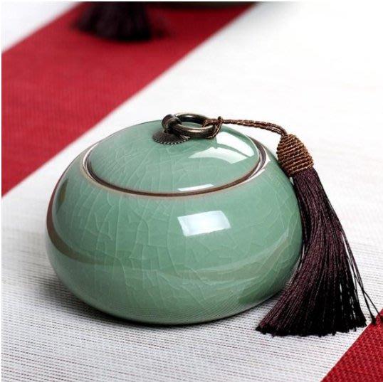 龍泉青瓷茶倉盒儲存罐陶瓷茶具便攜普洱茶大號裝茶葉罐 LL160