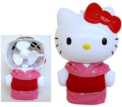 【卡漫迷】Hello Kitty 電風扇 約13公分高 ㊣版 和風版  可攜式  迷你 電扇 4 9 9 元