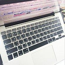 *蝶飛*Apple MacBook air 13.3 彩膜pro retina 15.4吋 air13 漸層彩色 鍵盤膜