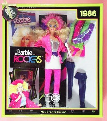 Barbie and the Rockers 2009 搖滾復刻 時光紀念珍藏版 芭比娃娃