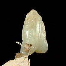 『保真』老玉市場-明清和闐老白玉瓜果(文物商店火漆印)
