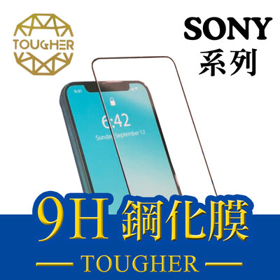 【買一送一】TOUGHER 滿版玻璃保護貼 SONY 系列