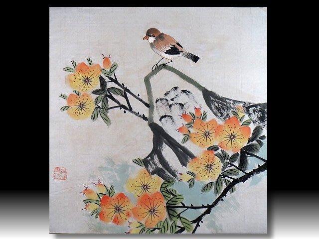 【 金王記拍寶網 】S927  名家款 水墨花鳥圖 手繪書畫一張 罕見 稀少~