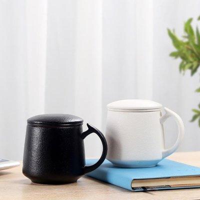 泡茶杯 創意大容量陶瓷馬克杯帶蓋過濾泡茶杯辦公室杯子花茶杯可刻字定制 99免運二度
