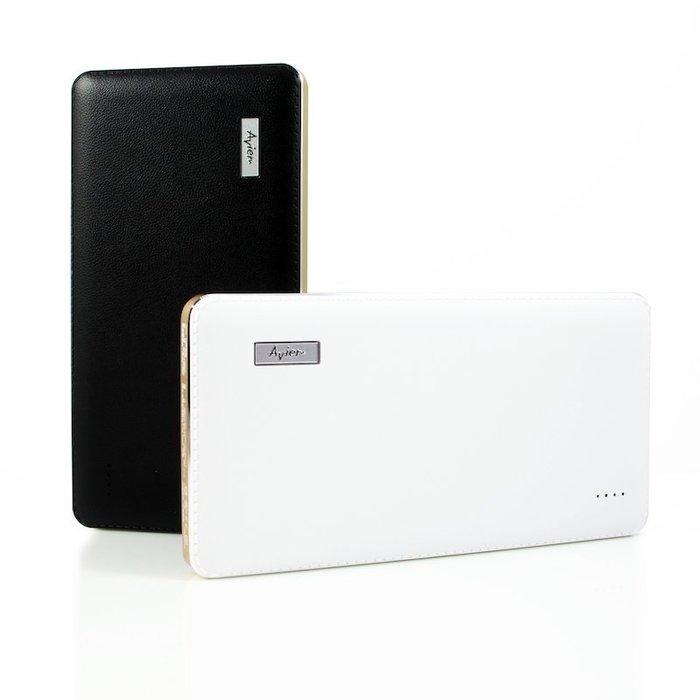 Avier Power Pro 時尚皮革金屬邊質感行動電源 (10000mAh) 附精美收納盒