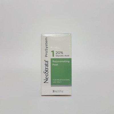 【麻吉美妝舖】妮傲絲翠果酸原液30ml 20%☆ 公司貨