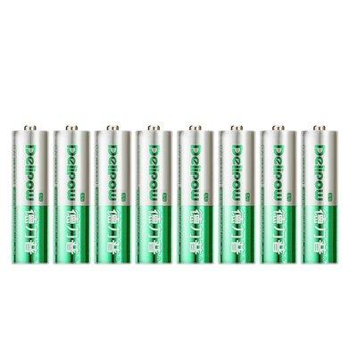 持久德力普5號充電電池套裝五七號玩具遙控器可代替干電池AA7號電池茵茵
