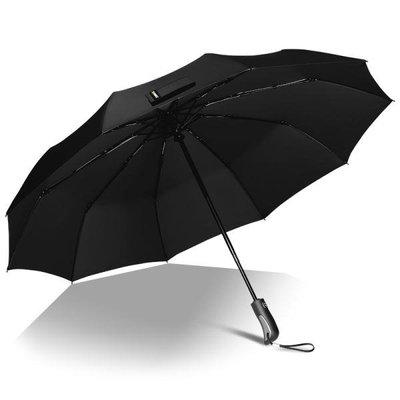 左都全自動雨傘男士個性創意潮流女晴雨兩用傘三折大號加固折疊傘