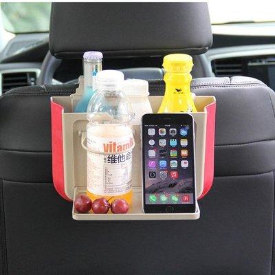 汽車用椅背垃圾桶箱創意掛式折疊車內用品收納盒多功能車載置物盒