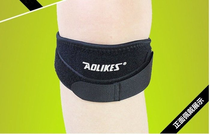 Aolikes奧力克斯夏季健身男女跑步登山籃球護具護髕骨帶牛皮墊片減震加壓護膝