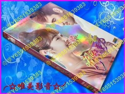 陸劇-現貨《彩虹的重力》高以翔/宣璐/張亮(全新盒裝D9版4DVD)☆唯美影音☆2019