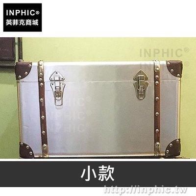 INPHIC-家居收納裝飾金屬簡約酒吧木箱創意擺設現代-小款_bARX