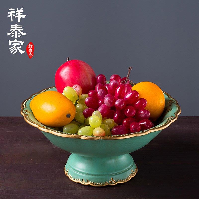〖洋碼頭〗歐式田園復古陶瓷大號水果盤 美式鄉村客廳茶几零食盤乾果盤 xtj529