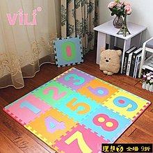 【9折免運】數字字母拼圖泡沫地墊兒童寶寶爬行墊臥室拼接鋪地板海綿墊子家用【理想家】