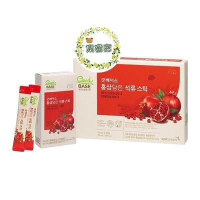 🇰🇷韓國正官庄紅石榴汁蔘液