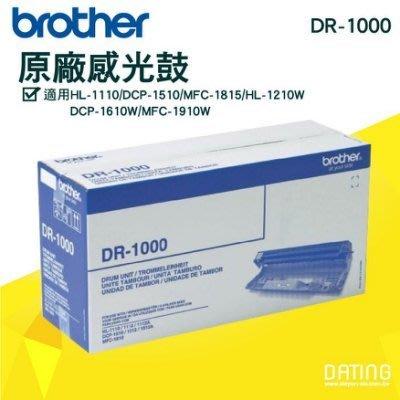 brother  (原廠) DR1000  滾筒組 適用機器型號HL-1110/CP-1510;MFC-1815