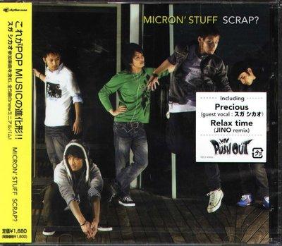 K - Micron' Stuff - Scrap? - 日版 - NEW