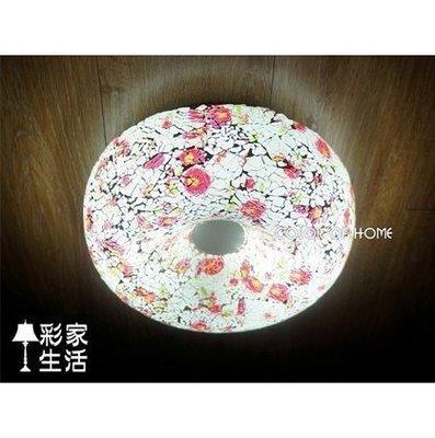 【彩家生活】台南自取DS-H0060 現代家居「彩色馬賽克玻璃 小吸頂燈」2燈,內有多色