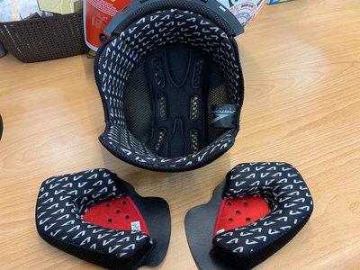 瀧澤部品 法國 ASTONE RST 整組內襯 頭頂+兩頰 頭襯 頰襯 塑膠扣 配件 備品 半罩安全帽 通勤 機車重機
