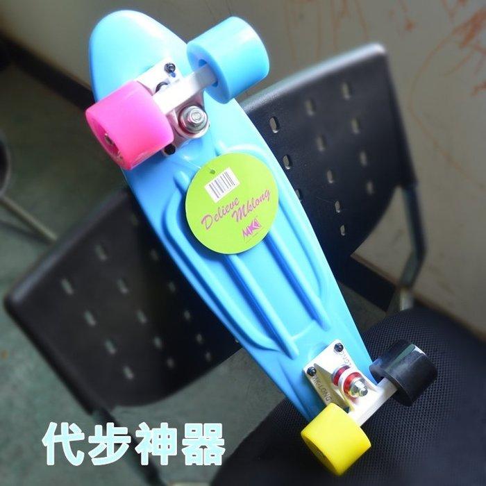 5#全藍4輪超跑輪滑板代步神器,72MM大輪,承重150KG 小魚板,成人兒童刷街板,5贈品;生日禮物,玩具 禮品