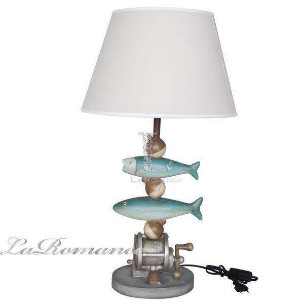 【芮洛蔓 La Romance】COCORO 兒童家飾 - 漁具檯燈