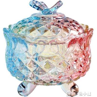 歐式儲物罐炫彩玻璃糖果罐小雜物收納罐子糖缸  兩個組合裝DSXW15