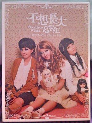 S.H.E-不想長大 專輯 (S.H.E CD)