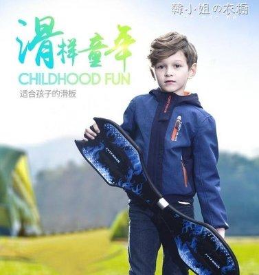 ZIHOPE 兒童滑板車6歲以上兩2輪男孩女初學者青少年搖擺二輪游龍扭扭滑板ZI812