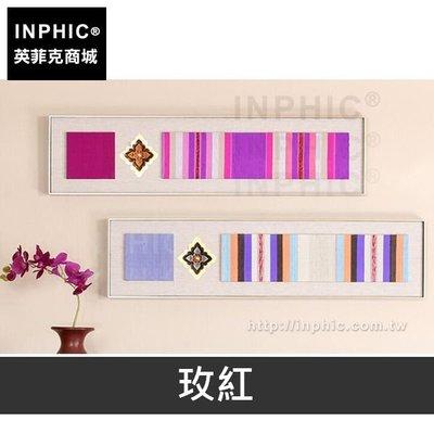 INPHIC-臥室布藝掛畫背景牆房間實物畫東南亞室內有框畫客廳裝飾畫-玫紅_KJDe