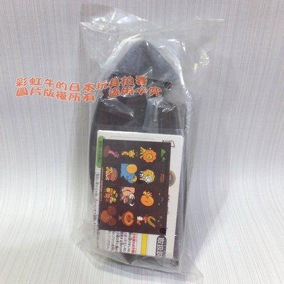 日貨 日本發行 Mister Donut 2009 CHORO-Q TAKARA TOMY 阿Q車 迴力車 用軌道組