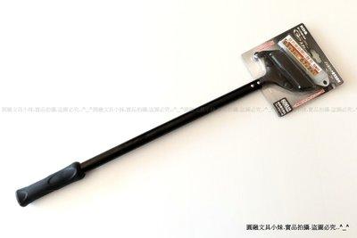 【圓融工具小妹】含稅 日本 KDS 職人專用 刮刀 清潔 整平 油漆 地板 SCL-600