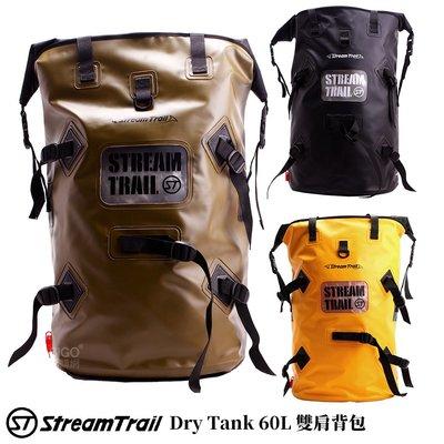 【2020新款】Stream Trail Dry Tank 60L 雙肩背包 大容量 背包 後背包 防水背包