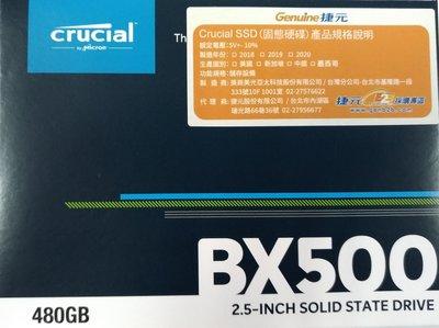 【台中自取】美光Micron Crucial SSD BX500 480G 480GB 固態硬碟三年保/捷元貨