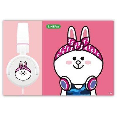 【LINE Pay】兔兔頭戴式耳機