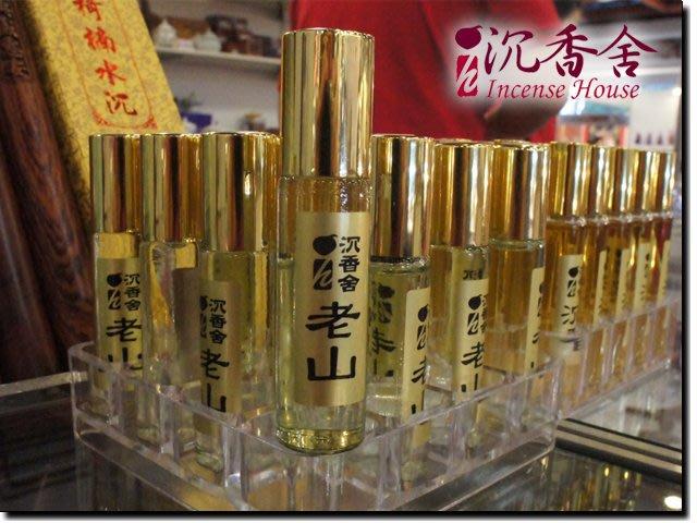 【沉香舍】老山檀香精油 10% 純檀香提煉調和精油 10ml 滾珠可拔開 已稀釋直接可用