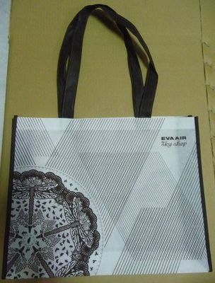 長榮航空 EVA AIR  肩背/手提環保購物袋 提袋 背袋