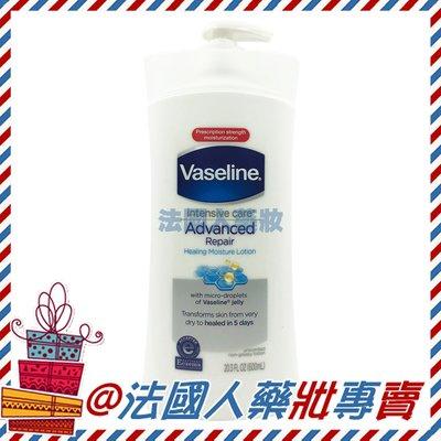 售完@法國人 Vaseline 凡士林 身體保濕乳液-高效鎖水 600ml