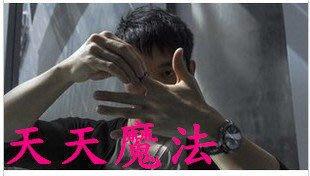 【天天魔法】【H1210】Reflex(超強戒指魔術三部曲)(Patrick Kun作品)(純手法)(近期少見超棒教學)